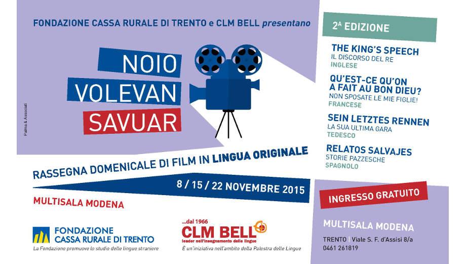 CINEMA 2015